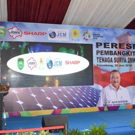 Sambutan Direktur Aneka Energi Baru dan Energi Terbarukan, Harris pada Peresmian PLTS 2 MW Jakabaring di Stadion Jakabaring, Palembanng, Sulawesi Selatan